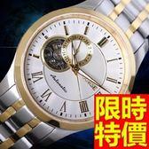 機械錶-陀飛輪鏤空時尚俐落男手錶6色54t24【時尚巴黎】