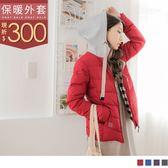 《EA2309》格紋拼接撞色連帽高填充羽絨外套 OrangeBear