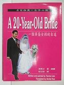 【書寶二手書T3/語言學習_DI6】20-YEAR-OLD BRIDE-一個華裔女孩的自述_連育汝