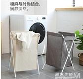 棉麻可摺疊臟衣籃家用衣服收納筐帶蓋洗衣籃子衣物玩具簍裝衣婁桶