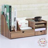 大號創意木質抽屜式桌面收納盒書架資料架收納架XW全館免運