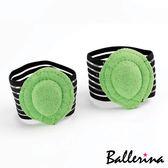 Ballerina-保護腳窩透氣彈性腳墊(1對入)