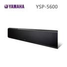 【限量組合買就送SW050重低音】YAMAHA YSP-5600 7.1聲道無線家庭劇院 SOUNDBAR 極地黑