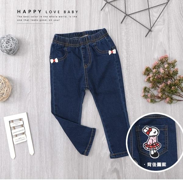 立體小蝴蝶結點綴甜美兔兔牛仔褲 丹寧 百搭 可愛 素面 深藍 女童裝 女童長褲 女童牛仔長褲