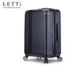 LETTi 星燦光芒  20吋鑽石紋漸消質感行李箱(太空黑)