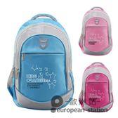 兒童書包/後背包小學生1-2-3-6年級男女生 護脊耐磨輕防水雙肩包6-12周歲「歐洲站」