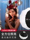 Lantern 65cm柔光燈籠便攜攝影直播拍照美顏球形柔光箱 果果輕時尚