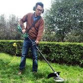 家用大功率電動割草機多功能開荒草坪除草機打草機割灌機收割稻機 創時代3c館 YJT