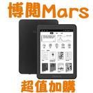【現貨】博閱 Likebook Mars 7.8吋 快閃超值加購 藍芽翻頁器 全新開放性 Android 8.1