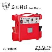 【石兆科技Smart.Power】MP309V電力坦克汽車緊急啟動電源-紅色(USB充電/超級電匠/行車救援/行動電源)