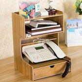 辦公收納盒 桌面木質收納盒辦公室用品文件架書本整理電話架多功能多層置物架 俏腳丫