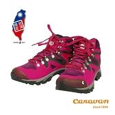 【速捷戶外】日本Caravan C4_03 女中筒Gore-Tex登山健行鞋 ,適合一般的登山、健行、旅遊