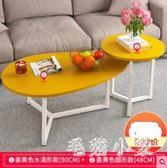 小茶幾簡約客廳小戶型沙發邊柜角幾邊幾簡易可移動茶桌陽臺小桌子JA7864『毛菇小象』
