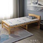 折疊床-折疊床單人床家用成人經濟型實木床雙人午休床1.2米簡易床木板床 完美情人精品館YXS