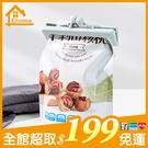 ✤宜家✤創意糖果色食品保鮮密封夾 零食封口夾(兩個裝)