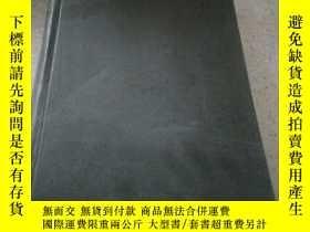 二手書博民逛書店Food罕見Outlook(食品前景)1997 vol.14(英