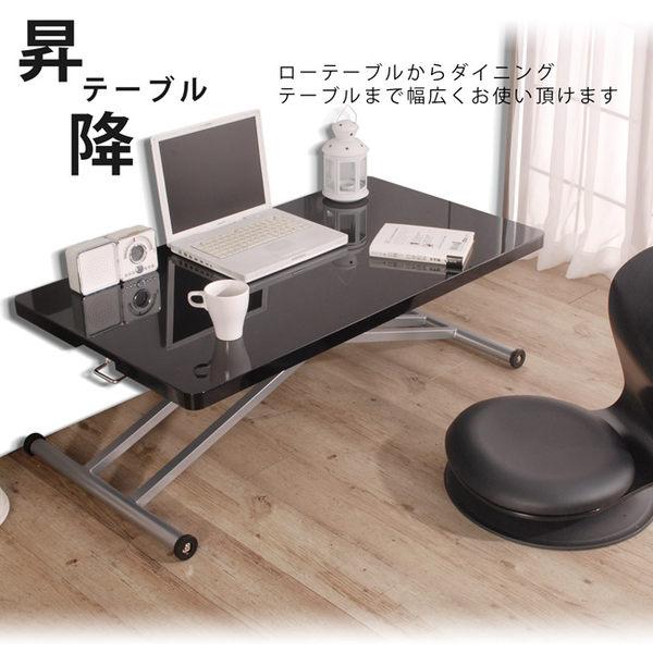 [客尊屋][免運費]Fressange法桑琪昇降機能桌,電腦桌,升降桌,兒童成長書桌,學生桌椅