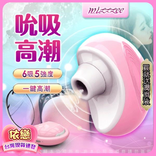 1年內保固跳蛋 吸吮陰蒂奶頭高潮按摩器 Mini 6段變頻脈衝吮吸 粉餅盒造型 磁吸充電矽膠震動器