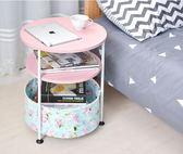 (百貨週年慶)圓形創意簡約邊幾角幾客廳電話幾移動沙發小茶几 筆電桌床頭櫃xw