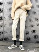 米白色直筒牛仔褲女秋冬2020年新款高腰顯瘦寬管寬鬆加絨老爹褲子 果果輕時尚