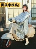 電瓶車擋風被冬季電車加絨加厚摩托車防曬防風罩小電動車防水冬天 陽光好物