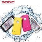 iPhone6 plus / 6S PLUS 5.5吋 防水保護殼 SEIDIO OBEX