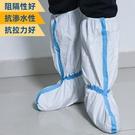 防護隔離衣服配套鞋套一次性中高筒靴套防疫加厚防水耐磨腳套 樂活生活館