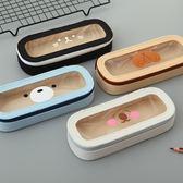 創意鉛筆盒學生文具盒帆布筆袋日韓國簡約女生小清新可愛夢想巴士