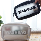 防水透明化妝包大容量旅行便攜隨身洗漱包化妝品收納袋【繁星小鎮】