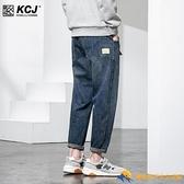 2021年新款牛仔褲男士寬松直筒休閑長褲春秋款潮流夏季薄款九分褲【勇敢者】