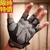 健身手套(半指)可護腕-透氣防滑加厚掌墊男騎行手套2色69v6[時尚巴黎]