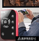 變聲器 萊睿變聲器男變女游戲專用全能蘿莉御姐安卓軟件手機直播聲卡專用 快速出貨