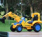 電動挖掘機玩具兒童遙控挖掘機可坐可騎大號電動挖土機 全館免運igo
