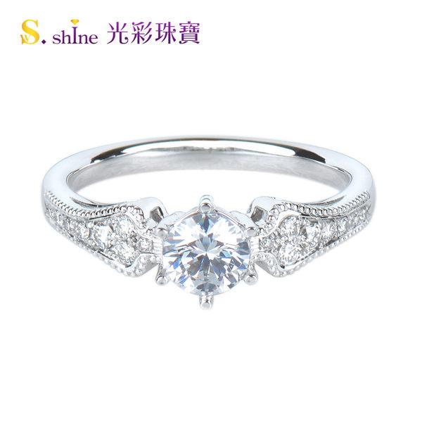【光彩珠寶】日本鉑金鑽戒 真愛時分