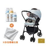 康貝 Combi Handy Auto 4 Cas Light雙向輕量型嬰幼兒手推車-浪漫藍(二選一:奶瓶組 or 浴包巾) +尊爵卡