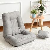 多功能單人網咖電腦床上布藝懶人沙發飄窗榻榻米無腿可調節折疊椅 開春特惠 YTL