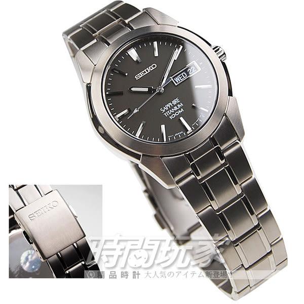 SGG731P1-7N43-0AS0D SEIKO精工錶 鈦金屬 男錶 水晶玻璃 手錶 SGG731P1-7N43-0AS0D