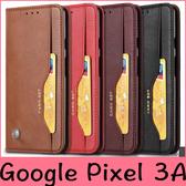 【萌萌噠】谷歌 Google Pixel 3A 商務經典款 插卡磁吸 可支架 錢包式側翻皮套 全包手機殼 手機套