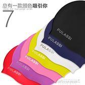 泳帽女長發韓國時尚可愛防水硅膠成人大號不勒頭男士游泳帽   傑克型男館
