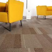 地毯臥室滿鋪拼接家用地墊門墊酒店日式免膠公司辦公辦公室方塊毯