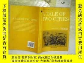 二手書博民逛書店A罕見TALE OF TWO CITIES 雙城記 英文版''.
