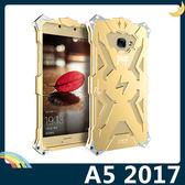 三星 Galaxy A5 2017版 雷神金屬保護框 碳纖後殼 螺絲款 高散熱 全面防護 保護套 手機套 手機殼