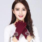 手套女冬保暖觸屏春秋冬季韓版學生可愛加絨加厚女士手套騎行騎車『櫻花小屋』