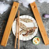 ~ 上新~日式和風木盒便攜餐具筷子盒 環保成人旅行木質餐具套裝