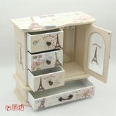 心麗坊巴黎鐵塔手飾品首飾收納盒公主歐式韓國簡約復古多層首飾盒