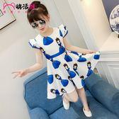 女童夏裝洋裝夏季中大童兒童洋氣雪紡背心春裝公主裙子 韓語空間