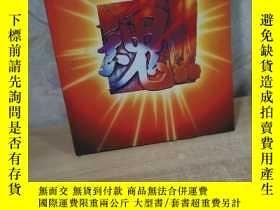 二手書博民逛書店罕見超級機器人大戰機體寶典--綱之魂(精裝---2張光盤)Y270870