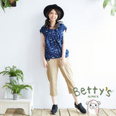 betty's貝蒂思 日系寬鬆七分褲(卡其色)