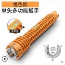 衛浴扳手多功慧水槽扳手家用龍頭萬慧水管扳手水暖 - 風尚3C