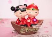 一定要幸福哦~~幸福啟航安床娃娃、喝茶禮、吃茶禮、婚俗用品